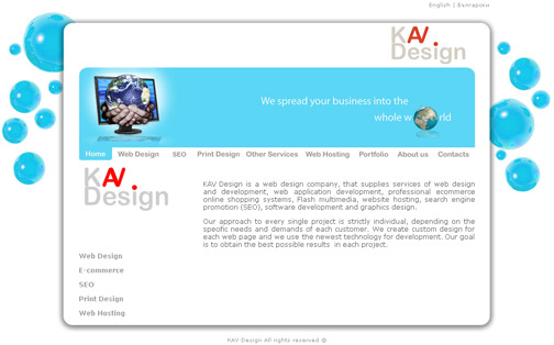Our web site design